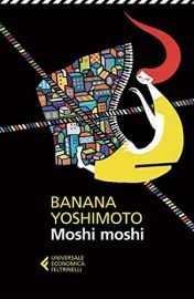 Moshi Moshi Shimokitazawa, il libro