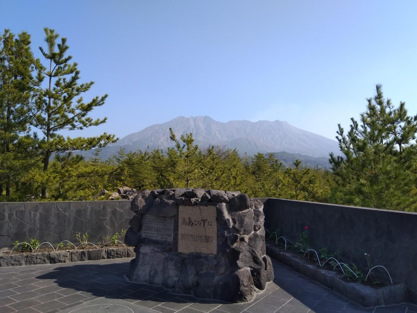Il Karasujima Observation Point