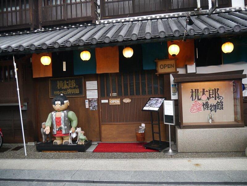 Momotaro Karakuri Museum