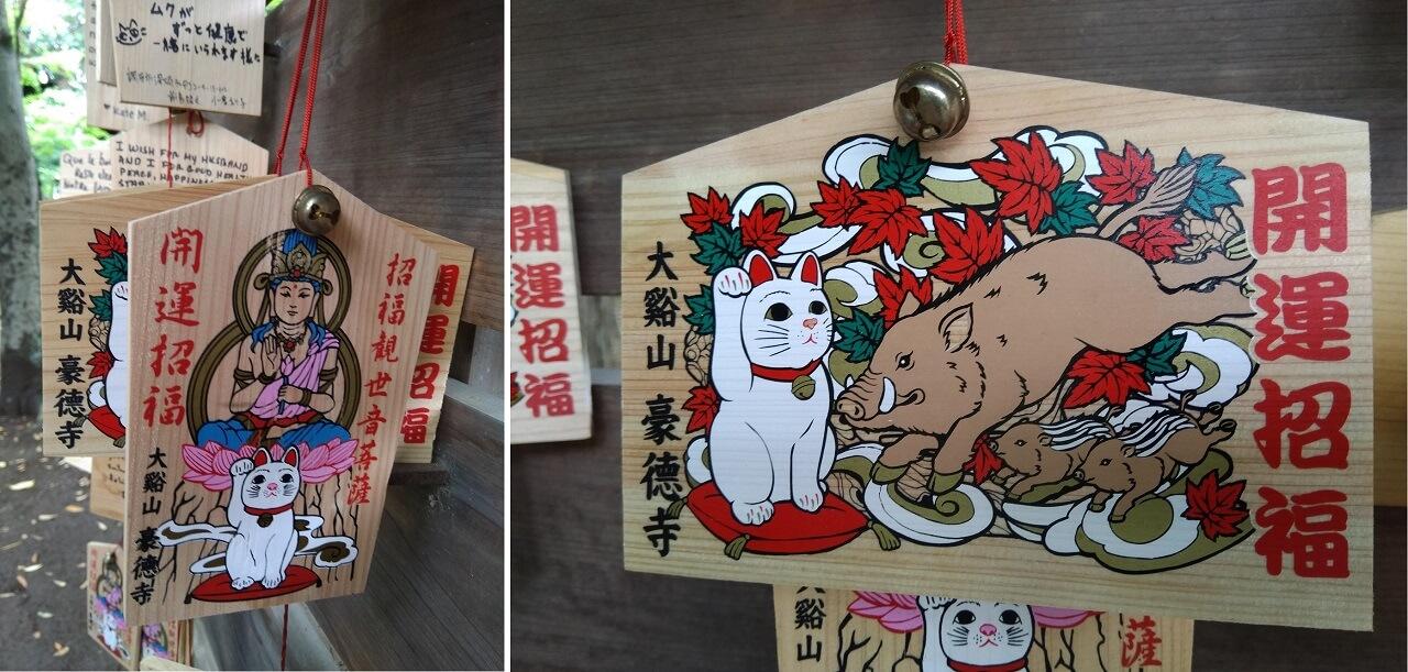 Due tavolette di legno (ema) con il Maneki Neko al tempio Gotokuji, dove ebbe origine la leggenda del gatto portafortuna