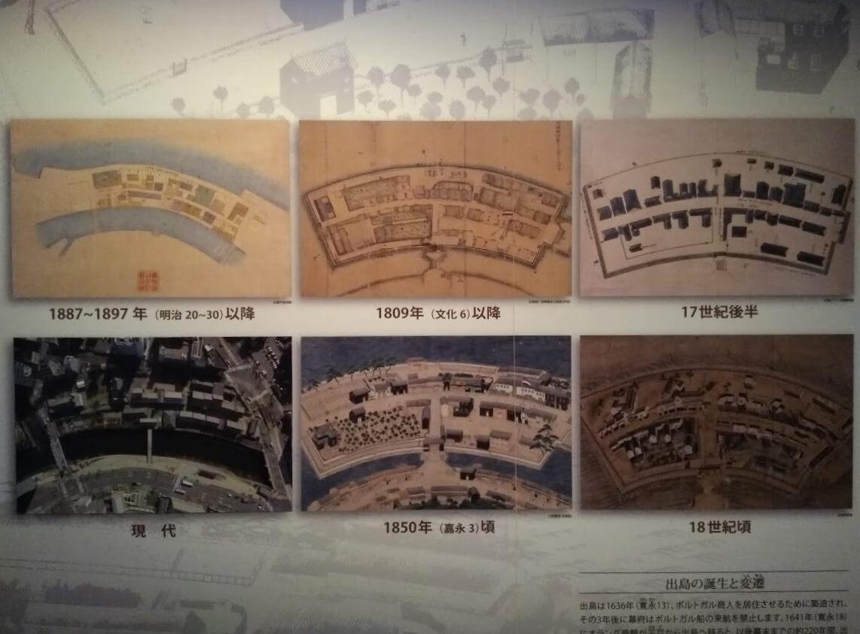 L'evoluzione dell'isolotto di Dejima nel tempo