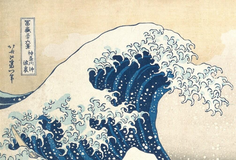 Dettaglio della xilografia: la firma di Hokusai a sinistra, poco più a destra il titolo