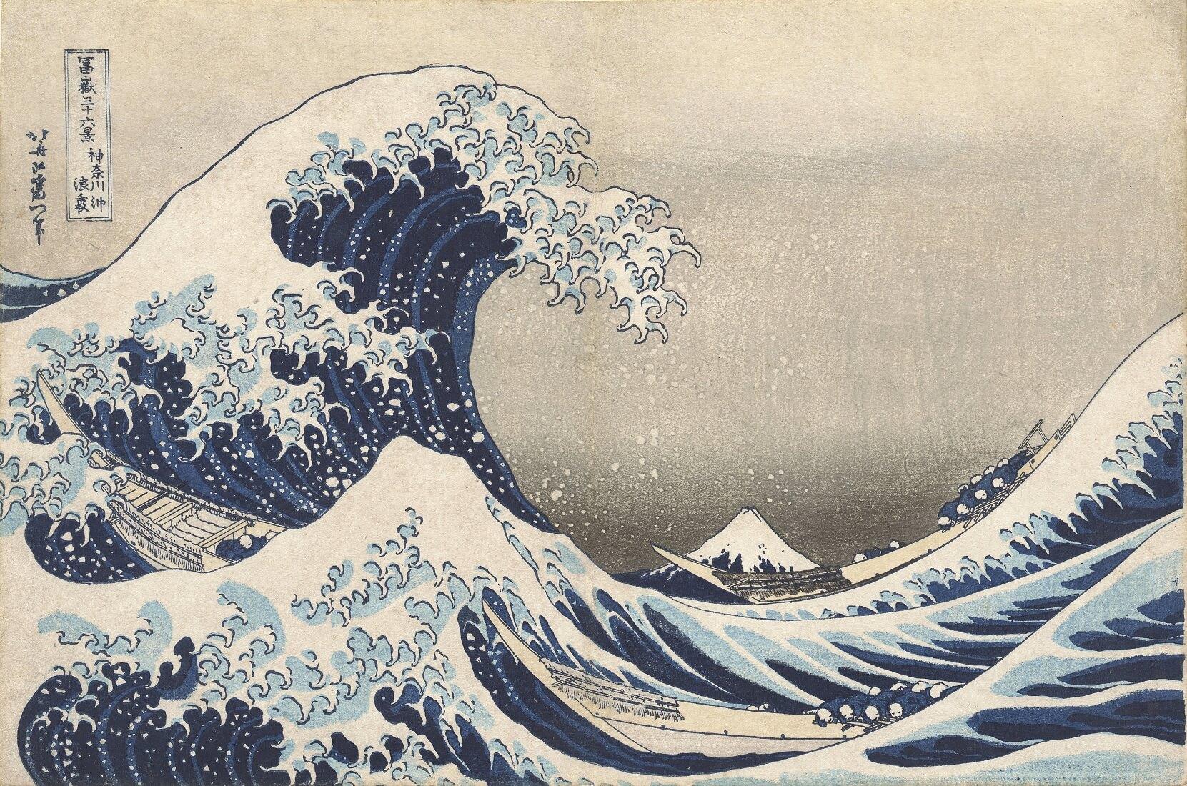 La grande onda di Kanagawa, opera del giapponese Hokusai