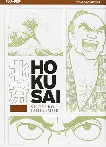 Hokusai, il seinen manga di Shitaro Ishinomori