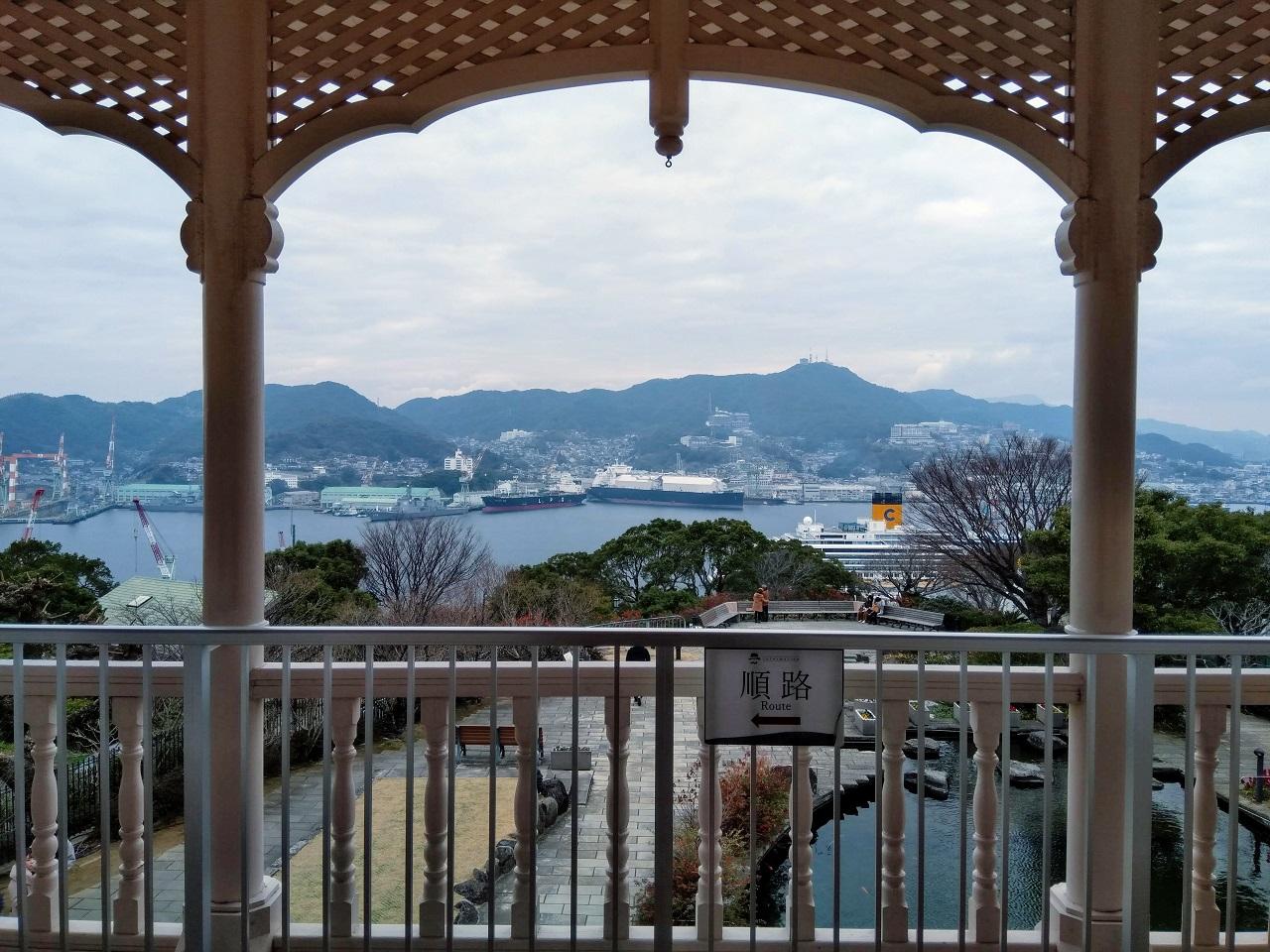 Nagasaki, immagine ripresa da Glover Garden