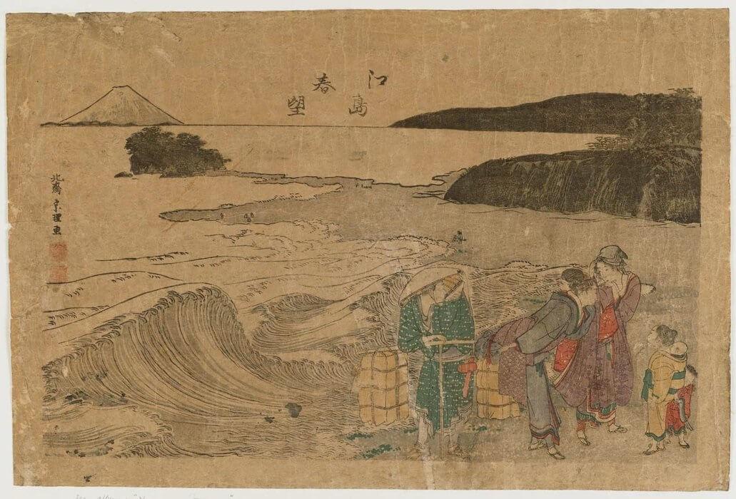 Primavera a Enoshima (1797). Da notare l'onda sulla sinistra della stampa.