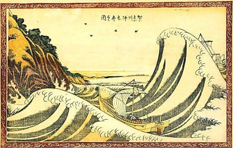 Veduta di Honmoku vicino a Kanagawa
