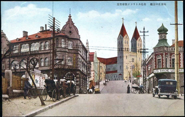 Qingdao in una cartolina del periodo 1930-40