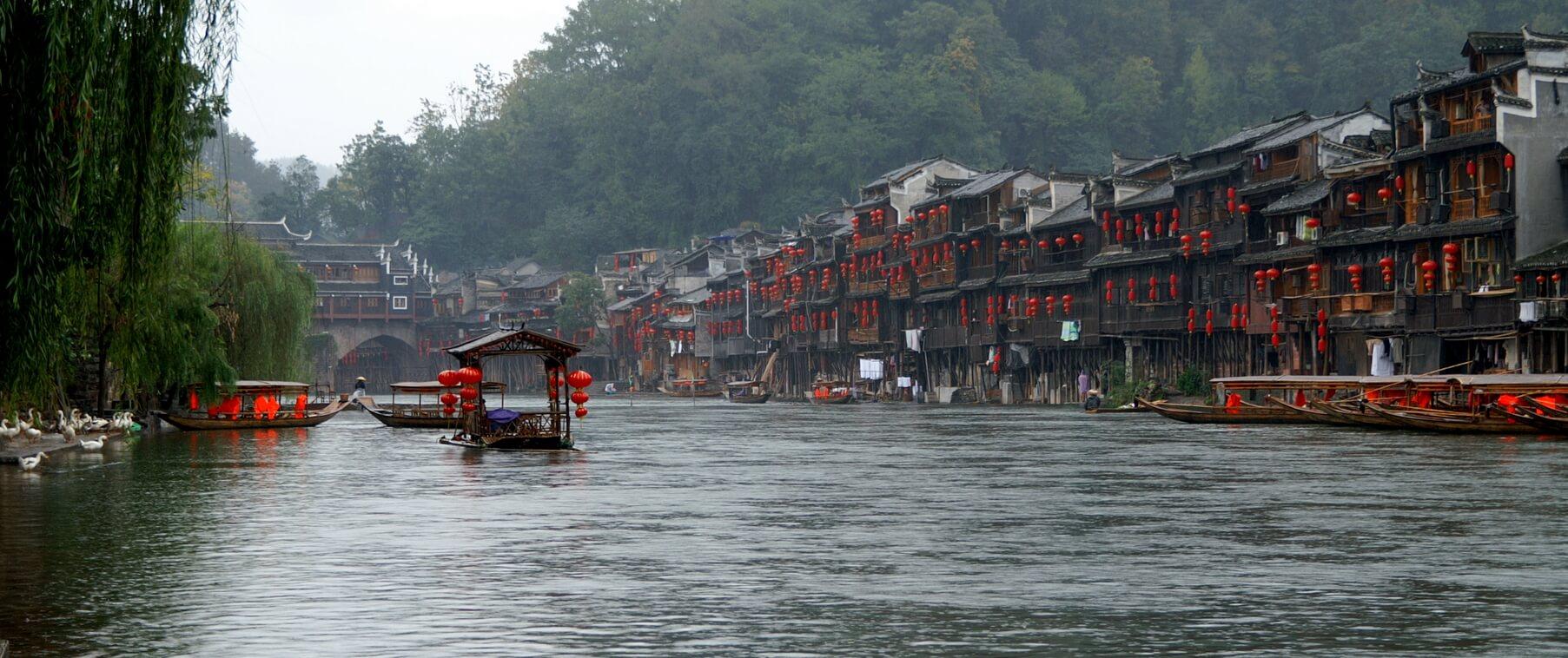 Villaggi cinesi e paesi della Cina rurale