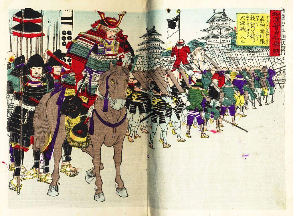 Sanada Yukimura, considerato il più coraggioso tra i samurai giapponesi. La sua resistenza all'assedio di Osaka fu leggendaria
