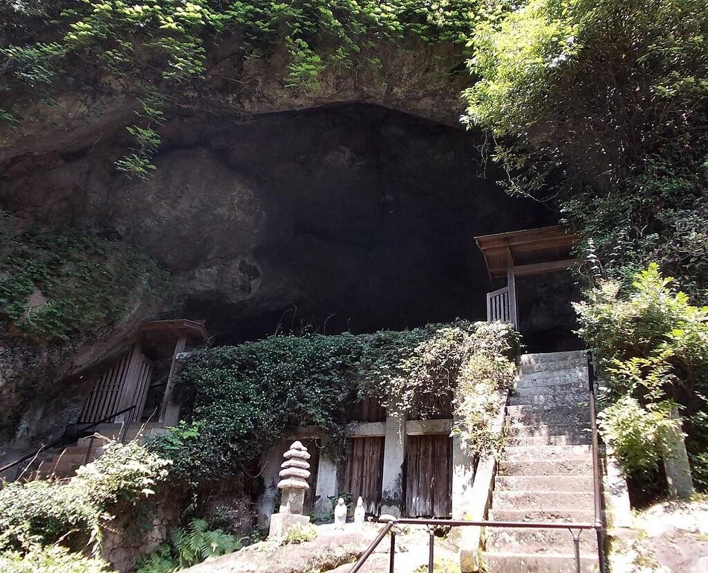 Reigandō, la grotta dove Musashi trascorse gli ultimi anni