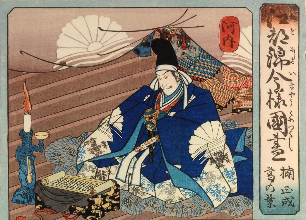 Kusunoki Masashige, il samurai simbolo della fedeltà all'imperatore