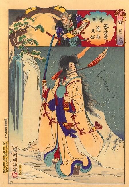 Il samurai Taira no Masakado e la figlia Takiyasha-hime