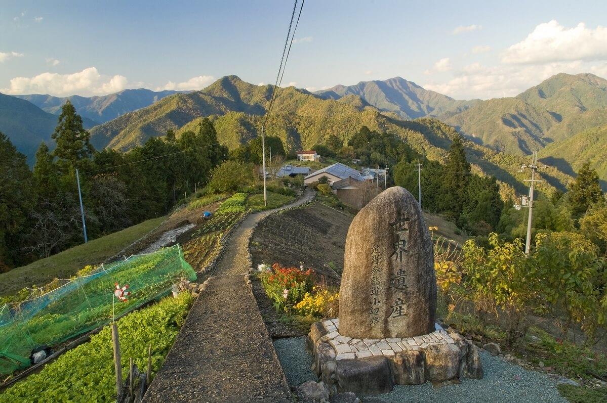 """Hatenashi, noto come il """"villaggio nel cielo"""", sorge lungo l'antica via di pellegrinaggio del Kumano Kodo"""
